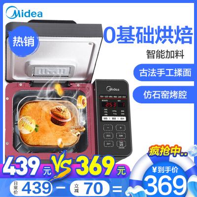 美的(Midea)多功能面包機TLS2010 全自動撒酵母果料自動和面機多功能可預約0基礎烘烤早餐全麥面包健康
