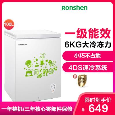 容聲(Ronshen)BD/BC-100MB 100升頂開門家用小型冰柜 冷藏冷凍轉換 迷你臥式冷柜 節能單溫冰箱(白)