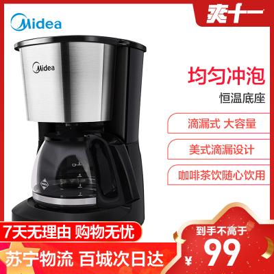 美的(Midea)咖啡壺美式咖啡機意式家用全自動滴漏式煮咖啡壺小型煮茶壺電熱水壺MA-KF-D-regular101