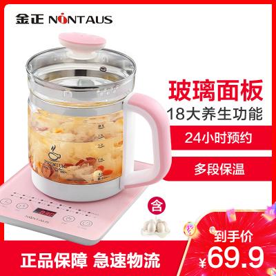 金正(NiNTAUS)養生壺JZW-1512a 1.8L304發熱盤 多功能智能家用辦公室煮茶 高硼硅玻璃電煮茶壺