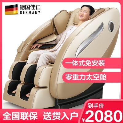 德國佳仁(JARE)按摩椅家用太空艙零重力全身按摩椅電動按摩沙發【金色升級款】