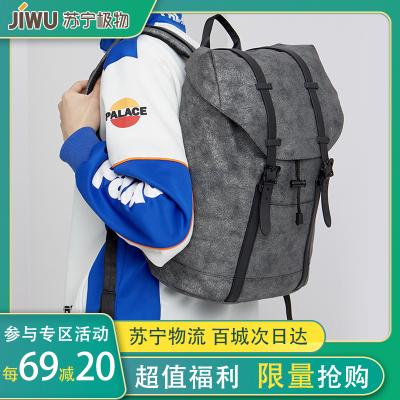 蘇寧極物 迷途探索創意帆布雙肩包 潮酷風范 時尚男女通勤旅行背包書包