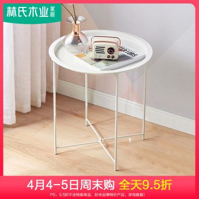 林氏木業簡約現代客廳沙發邊幾鐵藝陽臺臥室圓形小茶幾角幾LS092