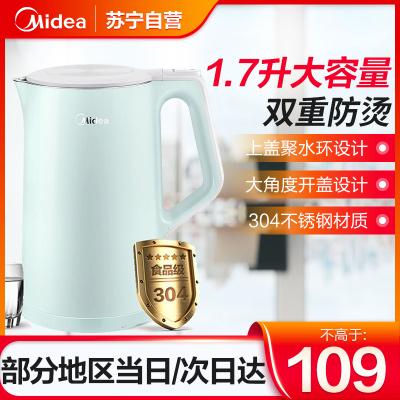 美的(Midea)電水壺SH17C102熱水壺1.7L家用燒水壺電水壺自動斷電大容量無縫開水壺