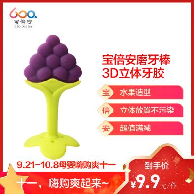 寶倍安(Bao bei an)食品級硅膠安撫奶嘴9-12月牙膠磨牙棒葡萄型YBZ005-2單只裝