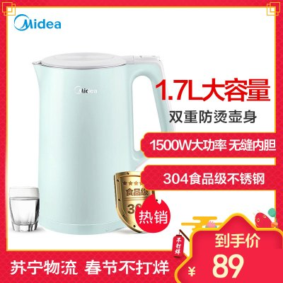 美的(Midea) MK-SH17C102 电热水壶 1.7L大容量 304不锈钢无缝内胆 双层防烫 防干烧 电水壶