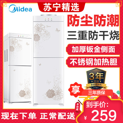 美的(Midea)立式饮水机YR1226S-W双门家用柜式温热型饮水机