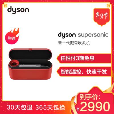 戴森(Dyson)Supersonic吹风机 全新中国红礼盒套装 快速干发 智能控温 1600W功率