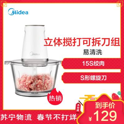 美的(Midea)LZ25Easy106 绞肉机多功能玻璃机身榨汁机搅拌机料理机大容量3500转/分适用人数3-5人