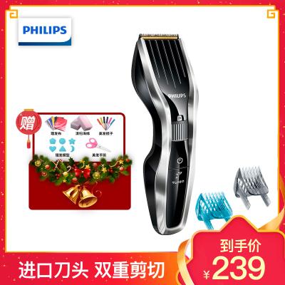 飞利浦(Philips) 理发器 成人婴幼儿电动剃头刀 HC5450/15 电推子钛合金刀片刀头水洗无线使用90分钟
