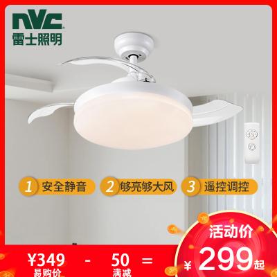 雷士照明隱形風扇吊燈家用風扇燈吊扇燈現代簡約客廳餐廳臥室燈