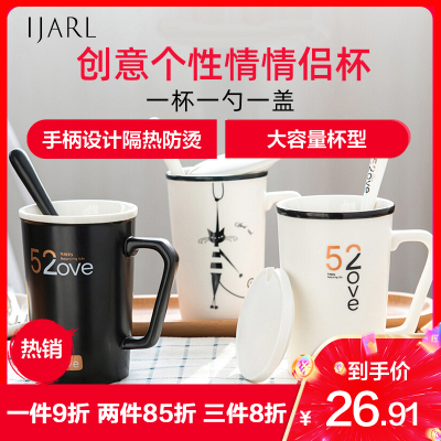 瓷魂 陶瓷帶蓋帶勺子杯子簡約咖啡杯大容量創意個性情侶水杯馬克杯 52ove 長黑套杯