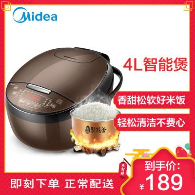 美的(Midea) 电饭煲 MB-FB40Simple111 匠铜聚能釜 多预约功能 不粘涂层内胆底盘加热 4升/4L