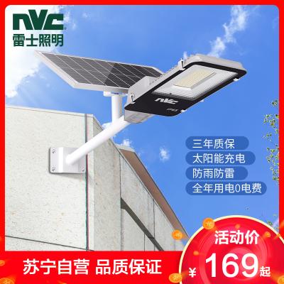 雷士(NVC)雷士照明太陽能燈路燈戶外家用庭院燈高亮新農村壁燈LED投光燈防水室外燈飾