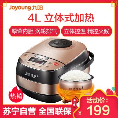九阳(Joyoung)电饭煲 F-40FY803 微电脑式 4L 立体式加热 多功能电饭锅 智能家用全自动 厚釜内胆