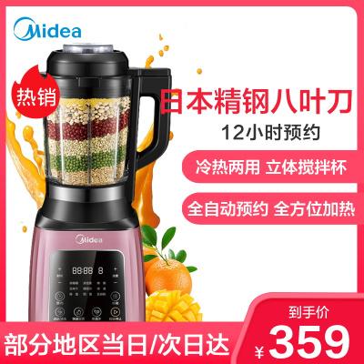美的(Midea)破壁機PB10power206家用多功能料理機可加熱智能預約精鋼八葉刀榨汁豆漿嬰兒輔食