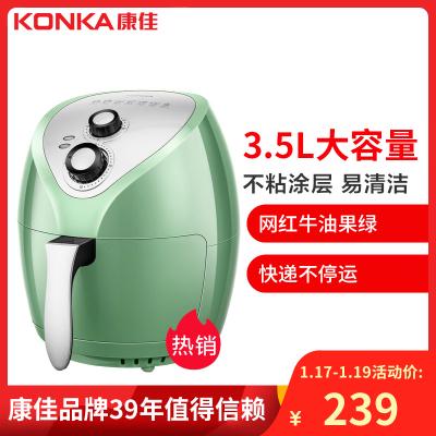康佳(KONKA)空气炸锅KGKZ-3523 家用全自动无油电炸锅多功能炸锅迷你小烤箱 机械师炸薯条机