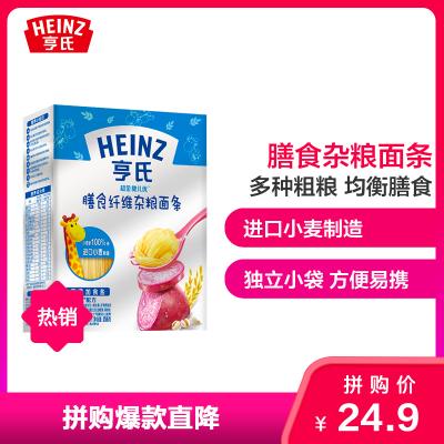 Heinz/亨氏超金健兒優膳食纖維雜糧面條256g 適用輔食添加初期以上至36個月 嬰兒面條寶寶輔食面條無添加無鹽面