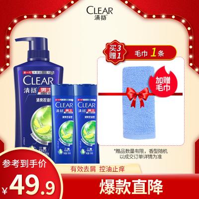 清扬(CLEAR) 洗发水 补水套装 男士去屑洗发露 清爽控油型 500g+100g*2【联合利华】