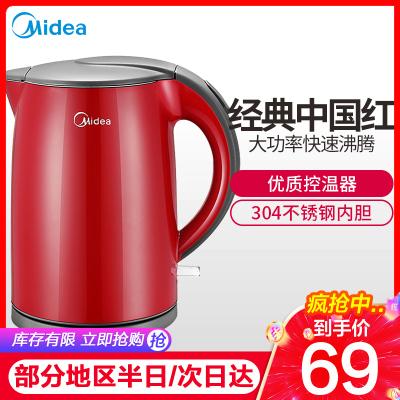 美的(Midea)電水壺WH415E2g熱水壺1.5L電熱水壺304不銹鋼水壺雙層防燙全鋼無縫燒水壺防干燒電水壺開水壺