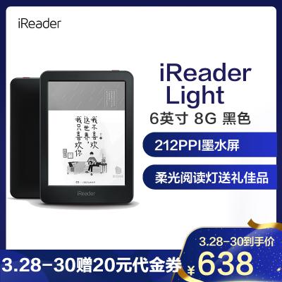 掌閱(iReader)Light 青春版電子書閱讀器 輕薄142g 8G大內存 6英寸墨水屏 黑色