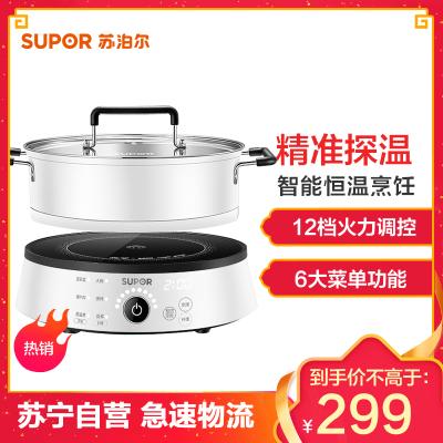 苏泊尔(SUPOR)电磁炉C21-IC51E9 精准探温 智能恒温烹饪 旋钮控制 恒温烹饪 智能小巧 (赠汤锅)
