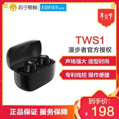 Edifier/漫步者 TWS1 真无线蓝牙耳机 迷你隐形运动手机耳机 通用苹果华为小米手机 黑色