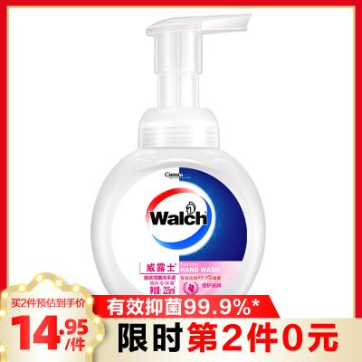 威露士(Walch)泡沫抑菌洗手液 倍護滋潤225ml 家用兒童通用殺菌消毒