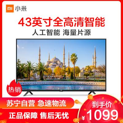 小米(mi)電視4C 43英寸 人工智能 全高清網絡液晶平板電視機L43M5-AX