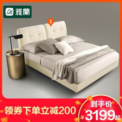 AIRLAND雅蘭真皮雙人軟靠包床1.5m/1.8米現代簡約臥室實木床架 米蘭軟床