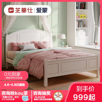 芝華仕兒童床簡約現代公主床女孩男孩臥室家具卡通小孩單人床C041