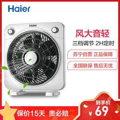 海爾(Haier) 轉頁扇FKJ2501A 電風扇3檔家用柔風 2小時定時 機械控制 辦公室學生宿舍 正常風 臺扇電扇