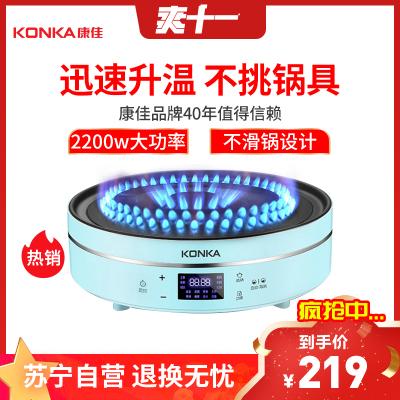 康佳(KONKA)電陶爐KES-22AS03 2200W電磁爐智能觸控式旋鈕光波爐電池爐爆炒火鍋微晶玻璃 定時煮茶爐無高