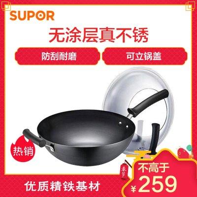 苏泊尔(SUPOR)铁锅家用炒锅真不锈32cm熟铁锅无涂层精铁炒菜锅