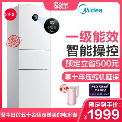 美的(midea)BCD-230WTPZM(E) 230升三門無霜大眼萌冰箱智能除菌變頻無霜 節能靜音一級能效家用電冰箱