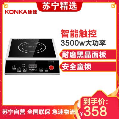 康佳(KONKA)KE-3501 家用商用平面大功率不锈钢按键式电磁炉多功能 3500W大功率 黑晶面板