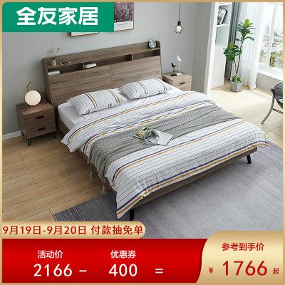【搶】全友家居現代簡約大床臥室家具床儲物床屏雙人床環保材質金屬八字床腳設計大床板式床 106306C床