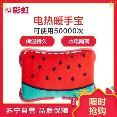彩虹(RAINBOW)电热暖手宝 暖水袋热水袋充电防爆绒布取暖暖手袋TB24-18XG