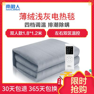南极人(Nanjiren)电热毯(1.8*1.2米)薄绒浅灰智能控温自动断电除螨电热垫 学生宿舍家用安全防水