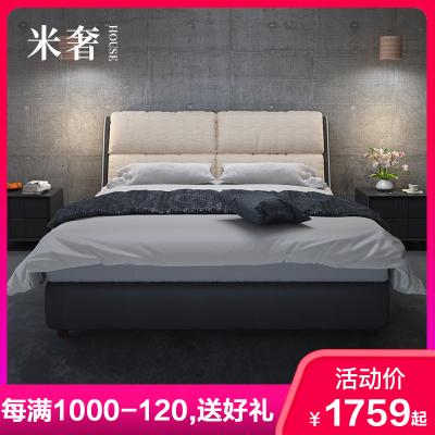 米奢/MISHE 床北歐布藝床雙人床主臥科技布床婚床簡約現代軟包床ins網紅床1.5米1.8米BC990#