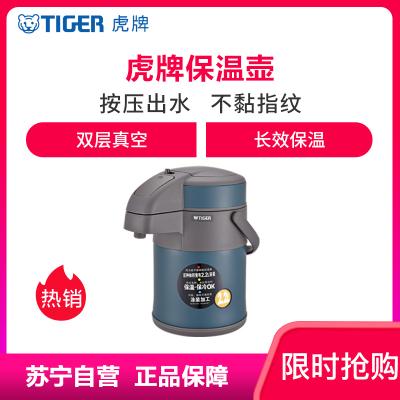 虎牌(tiger)氣壓式保溫壺 304不銹鋼氣壓式熱水壺 家用桌面可旋轉水瓶墨綠色MAA-A22C-AB 2.2L