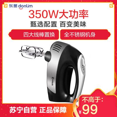 东菱(Donlim)打蛋器HM925S-A打蛋器 电动打蛋器家用手持打发器不锈钢厨房大功率和面烘焙料理机黑色