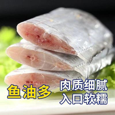 【順豐】舟山野生帶魚新鮮中段批發一整箱 海鮮水產 5斤中大段