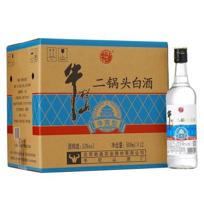 牛欄山 二鍋頭 凈爽 53度 500ml*12瓶 清香型白酒 整箱裝 高度酒