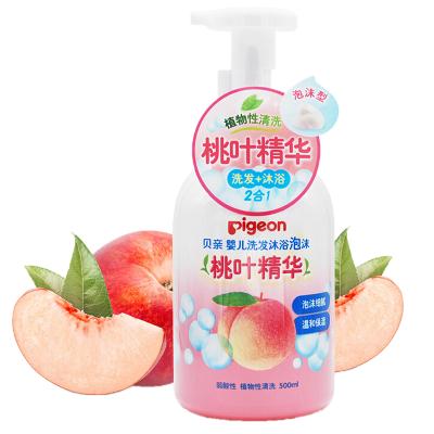 贝亲(Pigeon)桃叶精华 婴儿洗发 沐浴二合一 植物温和沐浴露泡沫型500ml弱酸性 IA209