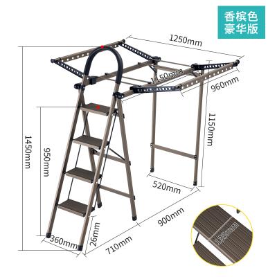 多功能家用梯子折疊晾衣架落地兩用法耐室內人字梯四五步不銹鋼樓梯 香檳色鋁合金四步梯(豪華款)