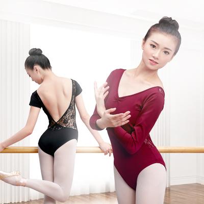 成人舞蹈服女秋季蕾絲芭蕾舞服性感連體服舍賓練功服舞蹈瑜伽服
