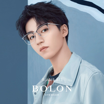 BOLON暴龍新品光學鏡男款商務款鏡架鈦金屬近視眼鏡框BJ6069
