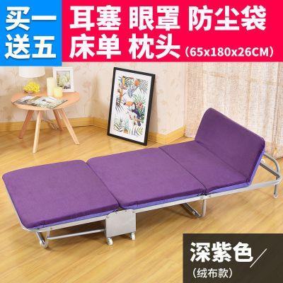 辦公室午休床午睡床家用折疊床單人床簡易硬板三折床海綿床定制 絨布款深紫色65CM寬配床單5件套