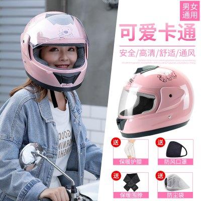 澳派鸿业电动电瓶摩托车头盔男女士全盔四季防雾冬季保暖全覆式安全帽